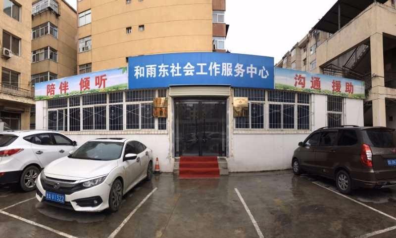 5.服务中心办公室外观.jpg