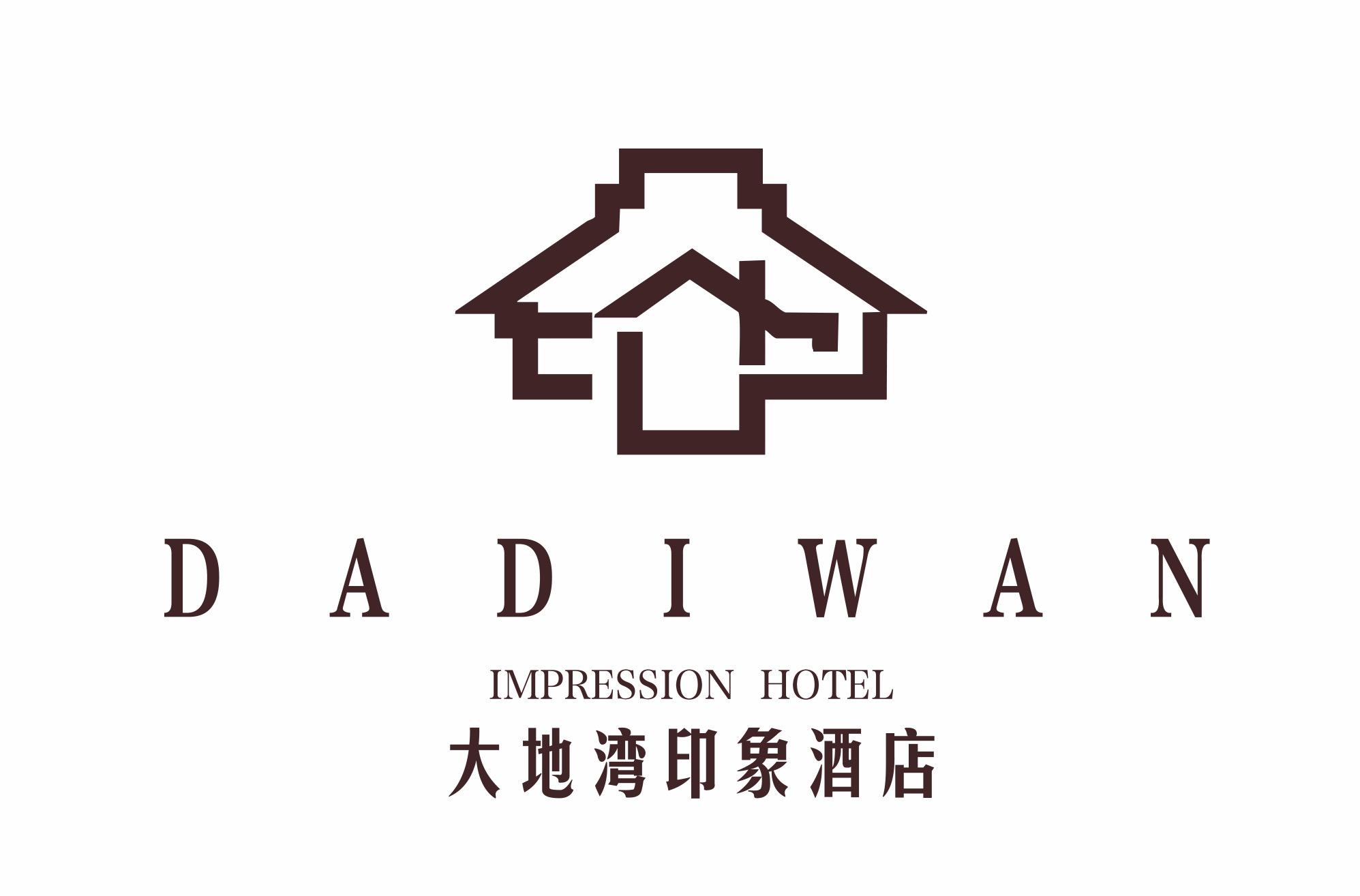 甘肃大地湾印象酒店有限责任公司