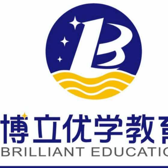 甘肃博立优学教育科技有限公司
