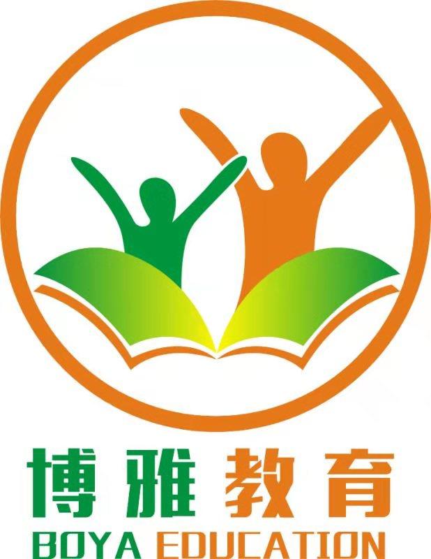 张掖博雅科教创业服务有限公司