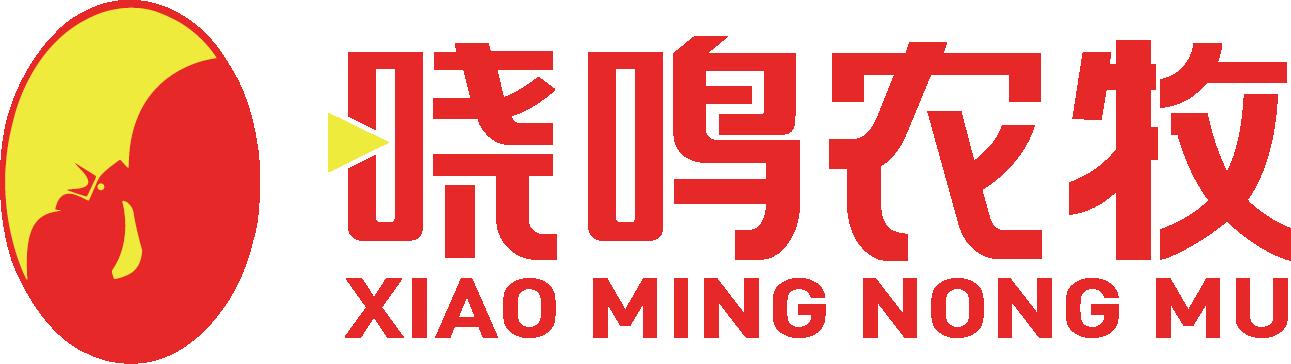 宁夏晓鸣农牧股份有限公司