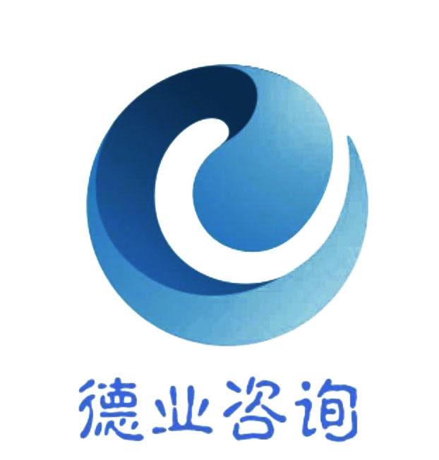 甘肃德业工程公司