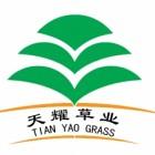 甘肃天耀草业科技有限公司
