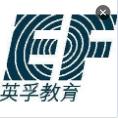 乌鲁木齐英之成语言培训有限公司