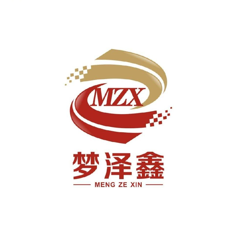 陇南梦泽鑫商贸有限公司