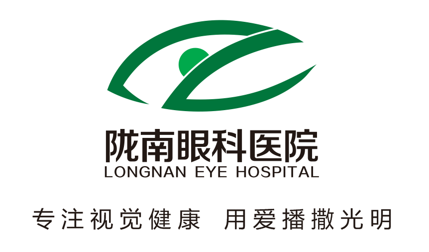 陇南眼科医院有限公司