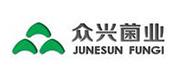天水众兴菌业科技股份有限公司