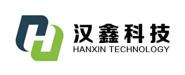 酒泉市汉鑫科技有限公司